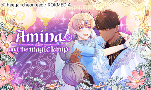 Amina and the magic lamp