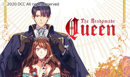 The Readymade Queen