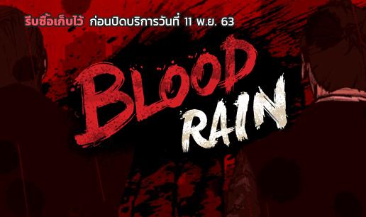Blood Rain