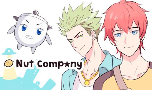 Nut Company