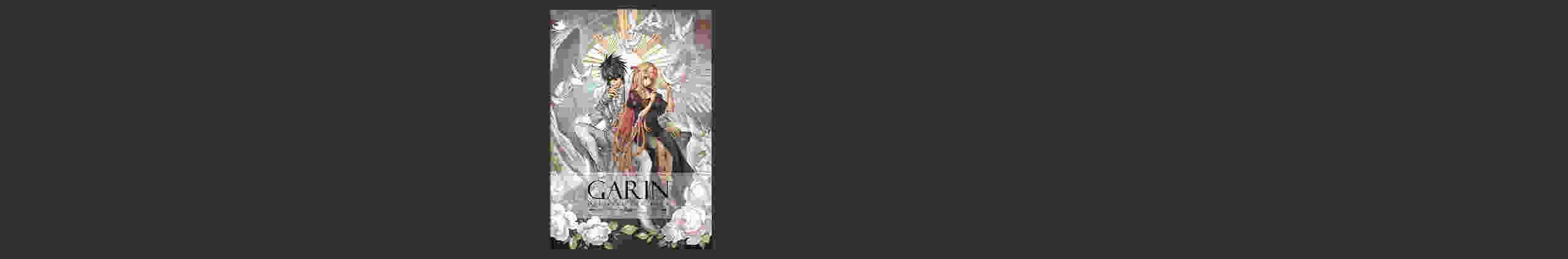 Garin Official Fanbook - Bright -