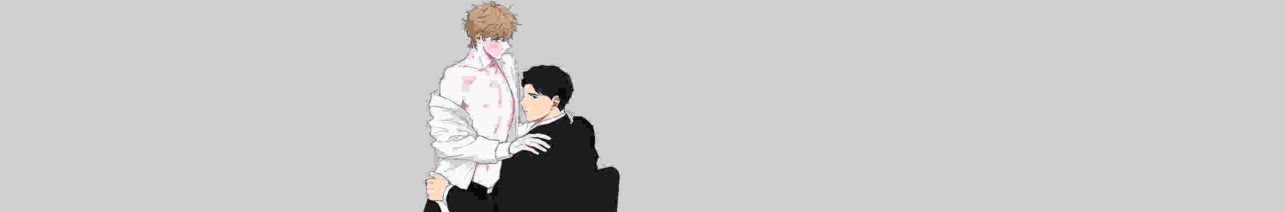 ตกหลุมรัก! ยากูซ่าพ่อลูกติด